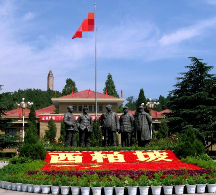 革命圣地西柏坡:新中国从这里走来
