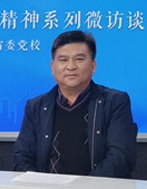 贾志刚教授(河北省委党校管理学部教授,公共管理教研室主任)