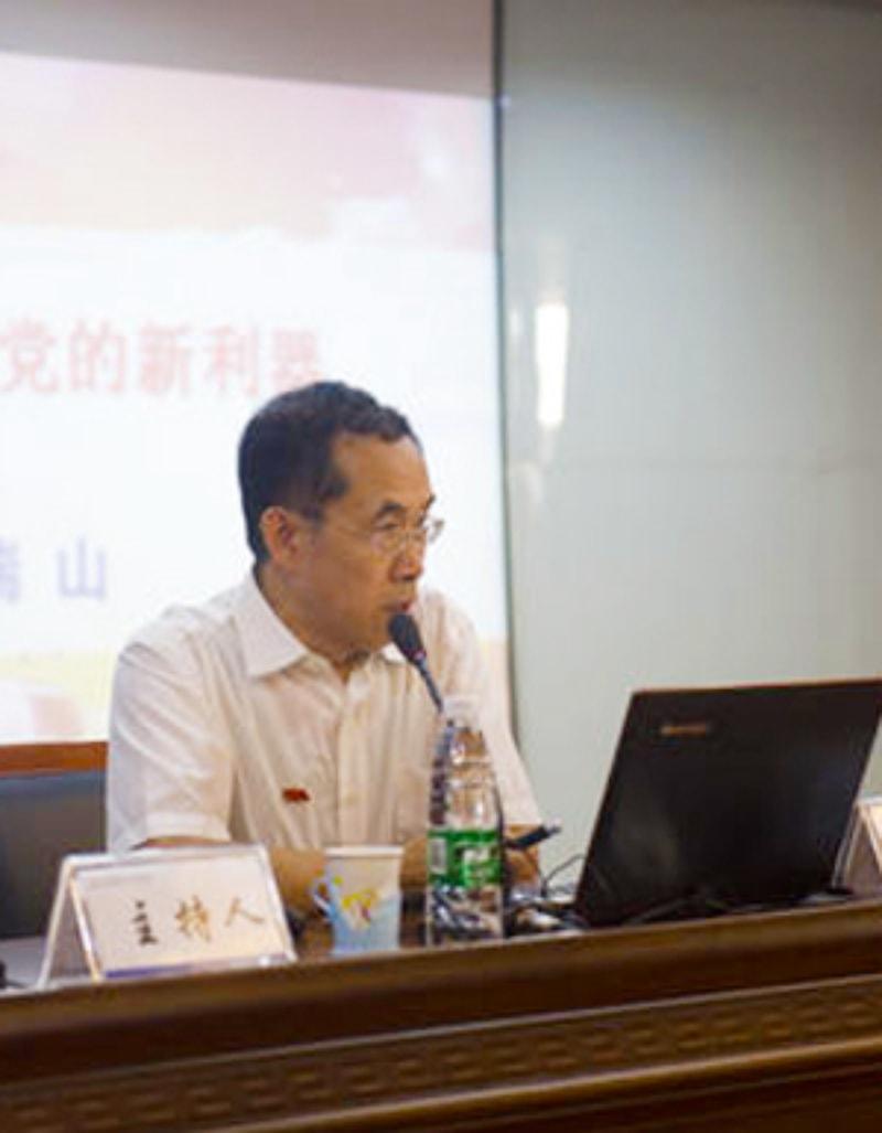 程瑞山教授(河北省委党校科学社会主义教研部副主任)
